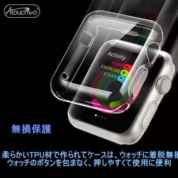 アップルウォッチバンド Apple Watch Band 42mm/38mm + 超薄型 高透明TPU ソフトケースセットApple Watch Series 3/2/ 1 B1|lcsime-shop|12