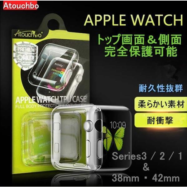 アップルウォッチバンド Apple Watch Band 42mm/38mm + 超薄型 高透明TPU ソフトケースセットApple Watch Series 3/2/ 1 B1|lcsime-shop|13
