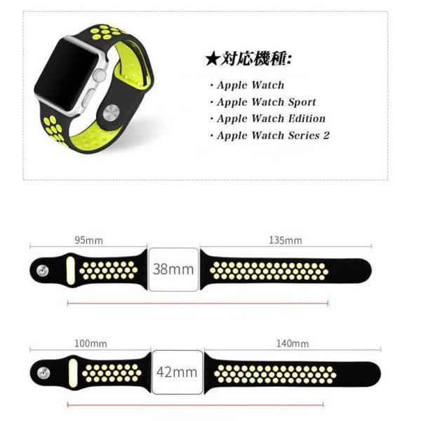 アップルウォッチバンド Apple Watch Band 42mm/38mm + 超薄型 高透明TPU ソフトケースセットApple Watch Series 3/2/ 1 B1|lcsime-shop|03