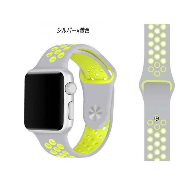 アップルウォッチバンド Apple Watch Band 42mm/38mm + 超薄型 高透明TPU ソフトケースセットApple Watch Series 3/2/ 1 B1|lcsime-shop|05