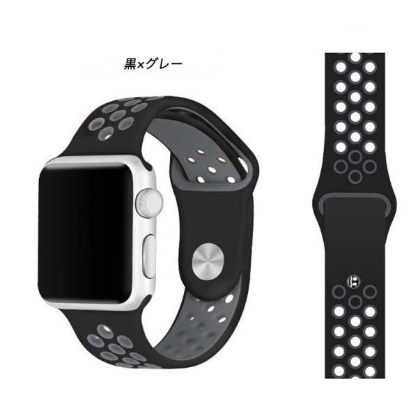 アップルウォッチバンド Apple Watch Band 42mm/38mm + 超薄型 高透明TPU ソフトケースセットApple Watch Series 3/2/ 1 B1|lcsime-shop|06