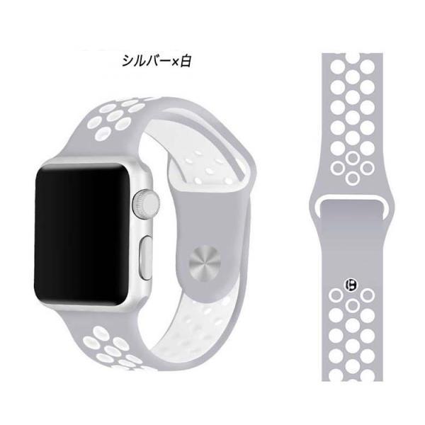 アップルウォッチバンド Apple Watch Band 42mm/38mm + 超薄型 高透明TPU ソフトケースセットApple Watch Series 3/2/ 1 B1|lcsime-shop|07