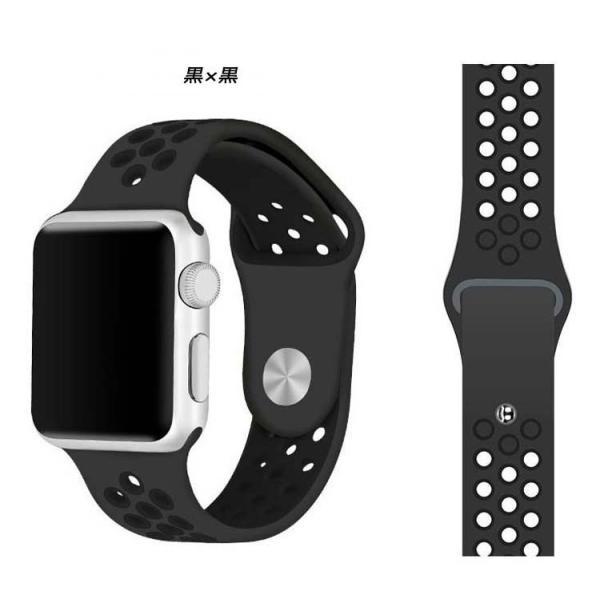 アップルウォッチバンド Apple Watch Band 42mm/38mm + 超薄型 高透明TPU ソフトケースセットApple Watch Series 3/2/ 1 B1|lcsime-shop|08