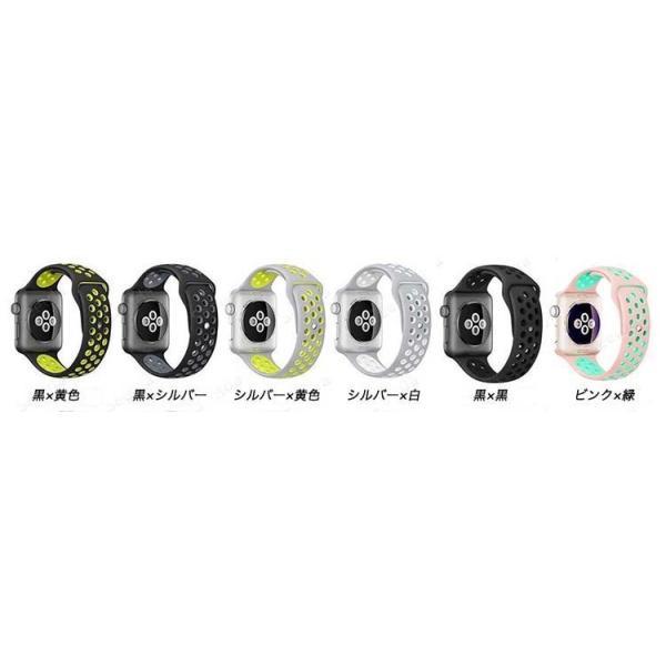アップルウォッチバンド Apple Watch Band 42mm/38mm + 超薄型 高透明TPU ソフトケースセットApple Watch Series 3/2/ 1 B1|lcsime-shop|09