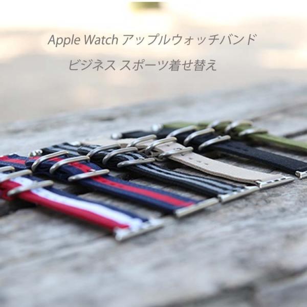 アップルウォッチ 44mm/40mm/38mm/42mm用 専用バンド Apple watch ベルト バンド 交換バンド 連結パーツ付属 取り付け簡単 44mm  40mm 38mm 42mm ビジネス B14 lcsime-shop 02