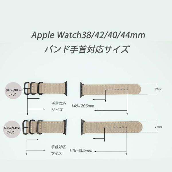 アップルウォッチ 44mm/40mm/38mm/42mm用 専用バンド Apple watch ベルト バンド 交換バンド 連結パーツ付属 取り付け簡単 44mm  40mm 38mm 42mm ビジネス B14 lcsime-shop 17
