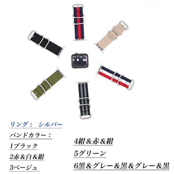 アップルウォッチ 44mm/40mm/38mm/42mm用 専用バンド Apple watch ベルト バンド 交換バンド 連結パーツ付属 取り付け簡単 44mm  40mm 38mm 42mm ビジネス B14 lcsime-shop 03