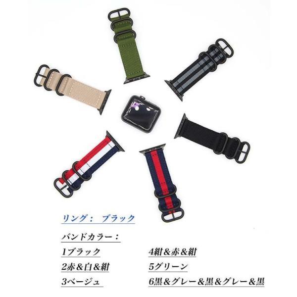 アップルウォッチ 44mm/40mm/38mm/42mm用 専用バンド Apple watch ベルト バンド 交換バンド 連結パーツ付属 取り付け簡単 44mm  40mm 38mm 42mm ビジネス B14 lcsime-shop 04