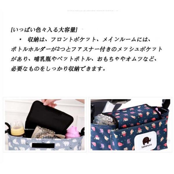 ベビーカーバッグ オーガナイザー 収納バッグ ママ助け フラップ付きマザーズバッグ多機能小物入れ ドリンクホルダー ティッシュポーチ付き|lcsime-shop|02