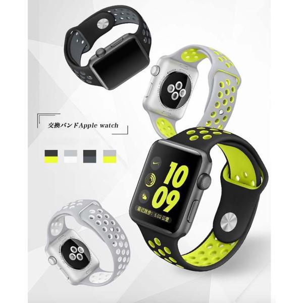 Apple Watch バンド iPhoneウォッチ 38mm 42mm バンド 高級 バンド アップルウォッチ ベルト Apple Watch バンド ベルト  簡単交換 Apple Watch B1|lcsime-shop|04