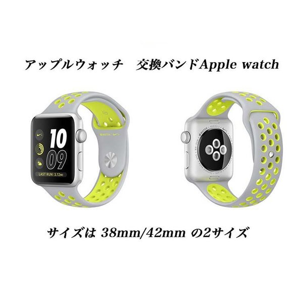 Apple Watch バンド iPhoneウォッチ 38mm 42mm バンド 高級 バンド アップルウォッチ ベルト Apple Watch バンド ベルト  簡単交換 Apple Watch B1|lcsime-shop|05