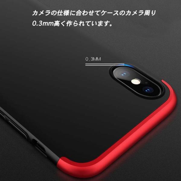 全周360°保護 マットタイプ フルカバー シンプル ポリカーボネート ハードケース iPhoneX/8Plus /7Plus/8/7 スマホケース 三段式ケース 超お得なセット品|lcsime-shop|05