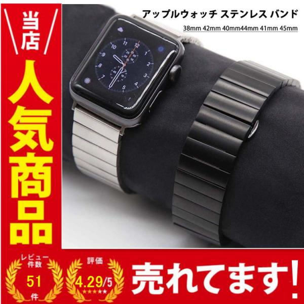 アップルウオッチ パーツ付きスマート腕時計バンド ステンレス鋼 ベルト Apple Watch リンクブレスレット40/38mm 44/42mmステンレスベルトB18|lcsime-shop
