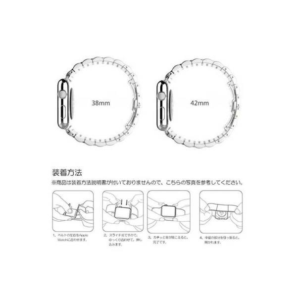アップルウオッチ パーツ付きスマート腕時計バンド ステンレス鋼 ベルト Apple Watch リンクブレスレット40/38mm 44/42mmステンレスベルトB18|lcsime-shop|12
