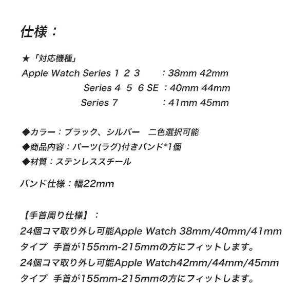 アップルウオッチ パーツ付きスマート腕時計バンド ステンレス鋼Apple WatchSeriesSE Series6 Series5/4/3/2 リンクブレスレット40/38mm 44/42mmステンレスB18|lcsime-shop|03