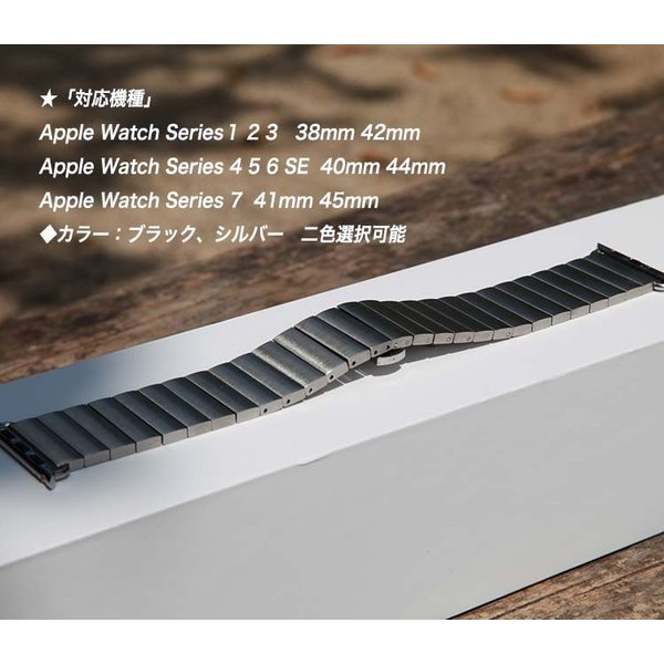 アップルウオッチ パーツ付きスマート腕時計バンド ステンレス鋼 ベルト Apple Watch リンクブレスレット40/38mm 44/42mmステンレスベルトB18|lcsime-shop|10