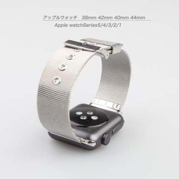 アップルウオッチ パーツ付き ステンレス鋼  ミラネーゼ メッシュ   40/38mm  44/42mm Apple WatchSeriesSE Series6 Series5/4/3/2 交換 ベルト  B22|lcsime-shop