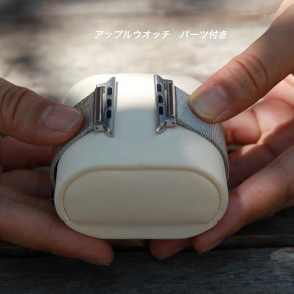 アップルウオッチ パーツ付き ステンレス鋼  ミラネーゼ メッシュ   40/38mm  44/42mm Apple WatchSeriesSE Series6 Series5/4/3/2 交換 ベルト  B22|lcsime-shop|13