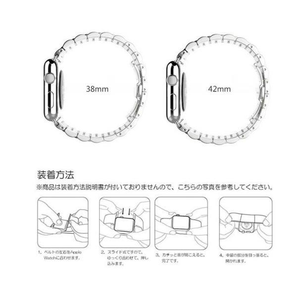アップルウオッチ パーツ付き ステンレス鋼  ミラネーゼ メッシュ   40/38mm  44/42mm Apple WatchSeriesSE Series6 Series5/4/3/2 交換 ベルト  B22|lcsime-shop|15