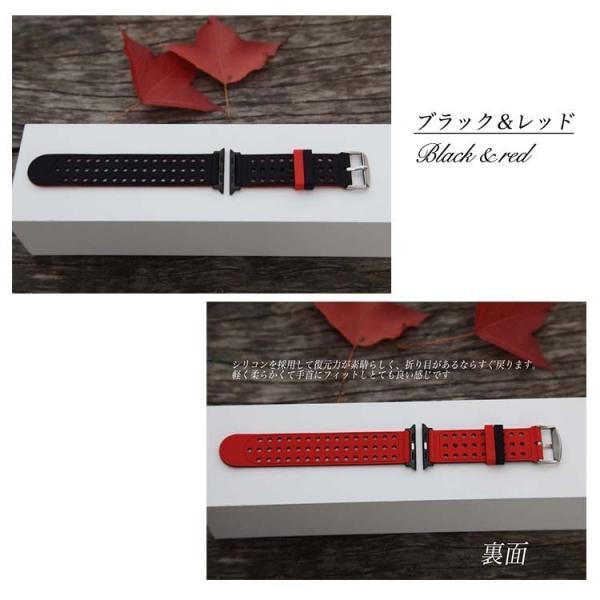 アップルウオッチ パーツ付き スマート腕時計ンバド シリコン ラバー 22mm 24mm 腕時計ベルト  替えベルト 交換 スポース   Apple Watch Series 4/3/2/1 b27|lcsime-shop|11