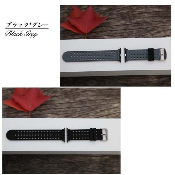 アップルウオッチ パーツ付き スマート腕時計ンバド シリコン ラバー 22mm 24mm 腕時計ベルト  替えベルト 交換 スポース   Apple Watch Series 4/3/2/1 b27|lcsime-shop|12