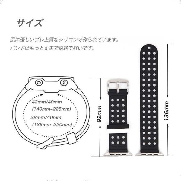 アップルウオッチ パーツ付き スマート腕時計ンバド シリコン ラバー 22mm 24mm 腕時計ベルト  替えベルト 交換 スポース   Apple Watch Series 4/3/2/1 b27|lcsime-shop|13