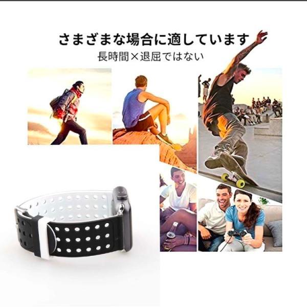 アップルウオッチ パーツ付き スマート腕時計ンバド シリコン ラバー 22mm 24mm 腕時計ベルト  替えベルト 交換 スポース   Apple Watch Series 4/3/2/1 b27|lcsime-shop|16