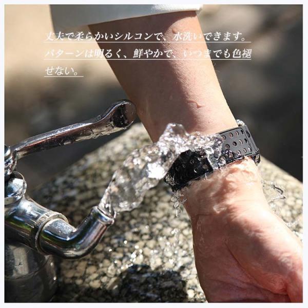 アップルウオッチ パーツ付き スマート腕時計ンバド シリコン ラバー 22mm 24mm 腕時計ベルト  替えベルト 交換 スポース   Apple Watch Series 4/3/2/1 b27|lcsime-shop|05