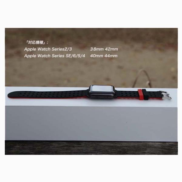 アップルウオッチ パーツ付き スマート腕時計ンバド シリコン ラバー 22mm 24mm 腕時計ベルト  替えベルト 交換 スポース   Apple Watch Series 4/3/2/1 b27|lcsime-shop|07