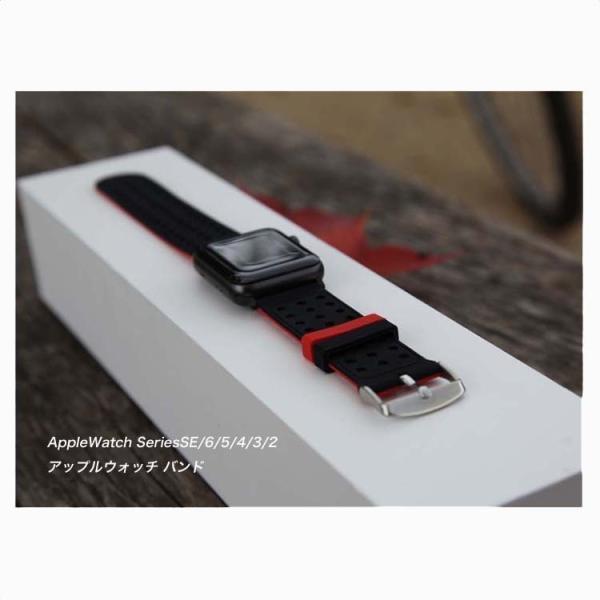 アップルウオッチ パーツ付き スマート腕時計ンバド シリコン ラバー 22mm 24mm 腕時計ベルト  替えベルト 交換 スポース   Apple Watch Series 4/3/2/1 b27|lcsime-shop|08