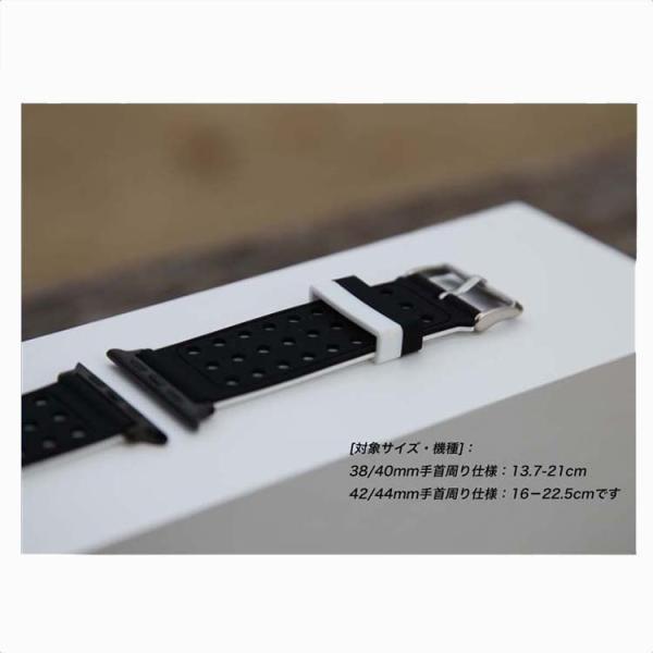 アップルウオッチ パーツ付き スマート腕時計ンバド シリコン ラバー 22mm 24mm 腕時計ベルト  替えベルト 交換 スポース   Apple Watch Series 4/3/2/1 b27|lcsime-shop|09