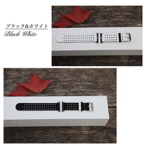 アップルウオッチ パーツ付き スマート腕時計ンバド シリコン ラバー 22mm 24mm 腕時計ベルト  替えベルト 交換 スポース   Apple Watch Series 4/3/2/1 b27|lcsime-shop|10