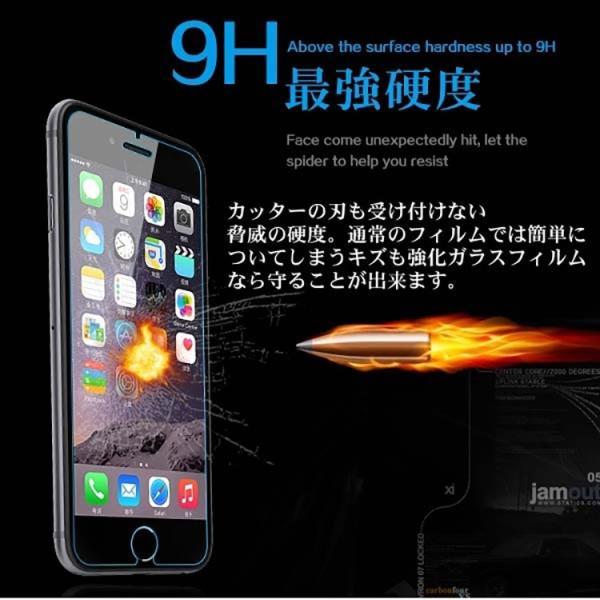 「ブルーライトカット」iphone7/iphone7plusiPhone6s Plus iPhone6 iPhone5 iPhone5s アイフォン6s 強化 ガラスフィルム 保護フィルム 硬度9H 指紋防止〜|lcsime-shop|03