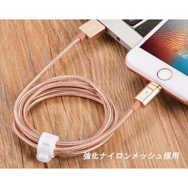 Apple Lightning USB ケーブルiPhoneX iPhone8/8Plus/7/7plus/6 plus/SE/5S iPad 対応  防塵機能磁気吸収 保証付き 正規ライセンス 着脱式 磁石 LEDライト coco. lcsime-shop 02