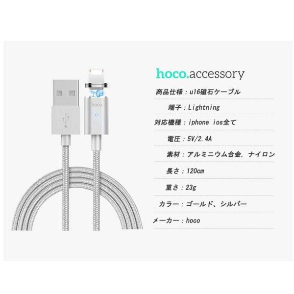 Apple Lightning USB ケーブルiPhoneX iPhone8/8Plus/7/7plus/6 plus/SE/5S iPad 対応  防塵機能磁気吸収 保証付き 正規ライセンス 着脱式 磁石 LEDライト coco. lcsime-shop 12