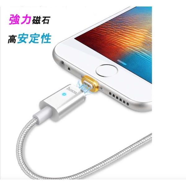 Apple Lightning USB ケーブルiPhoneX iPhone8/8Plus/7/7plus/6 plus/SE/5S iPad 対応  防塵機能磁気吸収 保証付き 正規ライセンス 着脱式 磁石 LEDライト coco. lcsime-shop 03