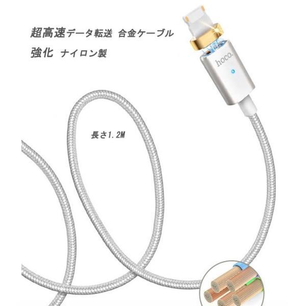 Apple Lightning USB ケーブルiPhoneX iPhone8/8Plus/7/7plus/6 plus/SE/5S iPad 対応  防塵機能磁気吸収 保証付き 正規ライセンス 着脱式 磁石 LEDライト coco. lcsime-shop 06