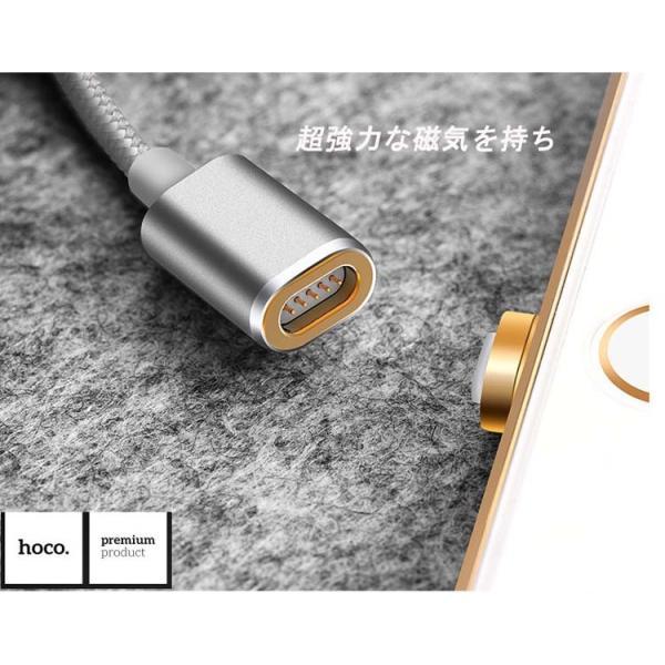 Apple Lightning USB ケーブルiPhoneX iPhone8/8Plus/7/7plus/6 plus/SE/5S iPad 対応  防塵機能磁気吸収 保証付き 正規ライセンス 着脱式 磁石 LEDライト coco. lcsime-shop 07