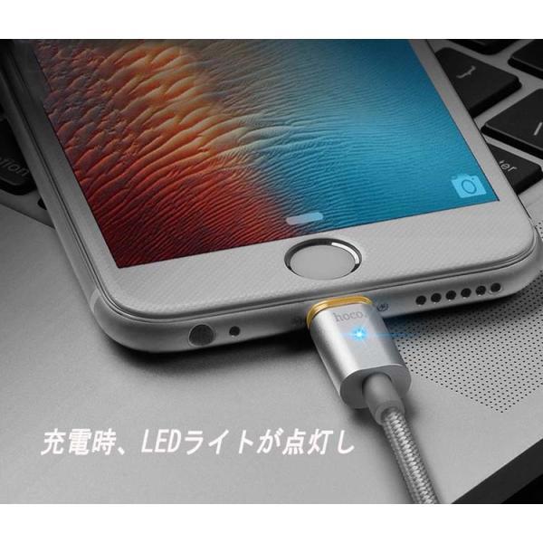 Apple Lightning USB ケーブルiPhoneX iPhone8/8Plus/7/7plus/6 plus/SE/5S iPad 対応  防塵機能磁気吸収 保証付き 正規ライセンス 着脱式 磁石 LEDライト coco. lcsime-shop 08
