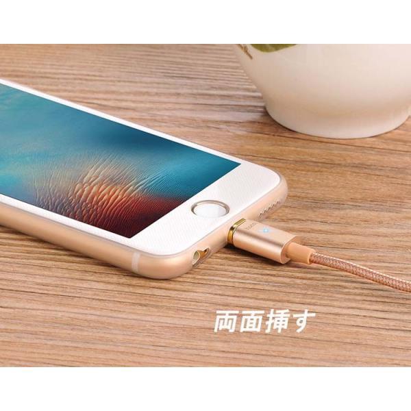 Apple Lightning USB ケーブルiPhoneX iPhone8/8Plus/7/7plus/6 plus/SE/5S iPad 対応  防塵機能磁気吸収 保証付き 正規ライセンス 着脱式 磁石 LEDライト coco. lcsime-shop 09