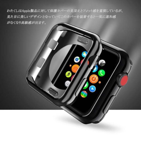 アップルウォッチバンド Apple Watch42mm/38mm/40mm/44mm &hoco. メッキ加工弧状設計ケースセットApple Watch Series 5/4/3/2/ 1 長さ調節器具付き! SET lcsime-shop 11