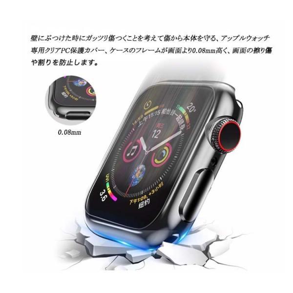 アップルウォッチバンド Apple Watch42mm/38mm/40mm/44mm &hoco. メッキ加工弧状設計ケースセットApple Watch Series 5/4/3/2/ 1 長さ調節器具付き! SET lcsime-shop 13
