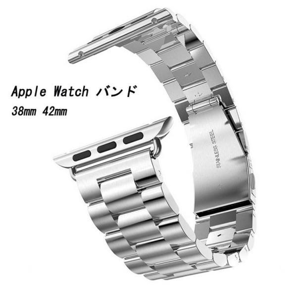 アップルウォッチバンド Apple Watch42mm/38mm/40mm/44mm &hoco. メッキ加工弧状設計ケースセットApple Watch Series 5/4/3/2/ 1 長さ調節器具付き! SET lcsime-shop 03