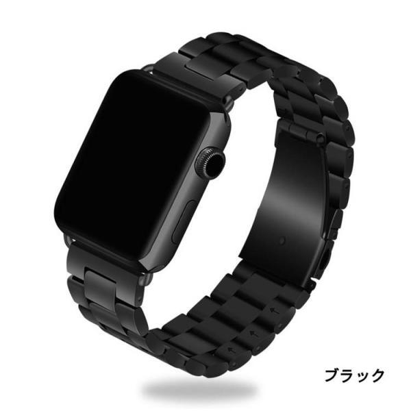 アップルウォッチバンド Apple Watch42mm/38mm/40mm/44mm &hoco. メッキ加工弧状設計ケースセットApple Watch Series 5/4/3/2/ 1 長さ調節器具付き! SET lcsime-shop 04