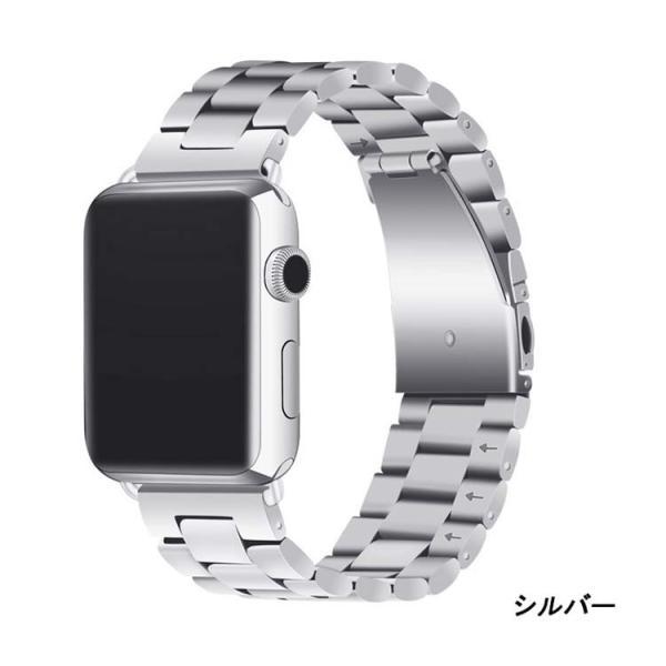 アップルウォッチバンド Apple Watch42mm/38mm/40mm/44mm &hoco. メッキ加工弧状設計ケースセットApple Watch Series 5/4/3/2/ 1 長さ調節器具付き! SET lcsime-shop 05