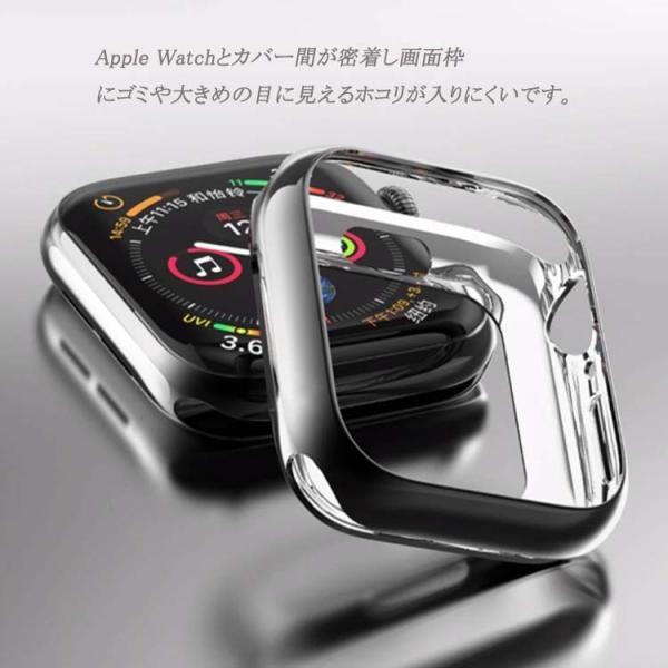 アップルウォッチバンド Apple Watch42mm/38mm/40mm/44mm &hoco. メッキ加工弧状設計ケースセットApple Watch Series 5/4/3/2/ 1 長さ調節器具付き! SET lcsime-shop 10