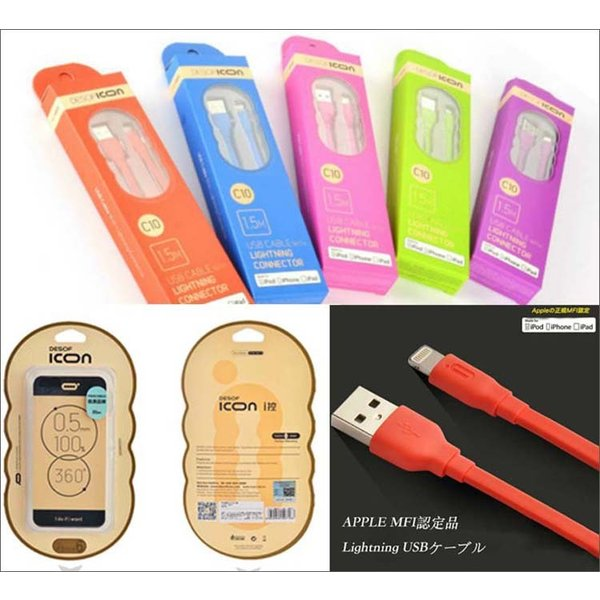 超薄 スマホカバー iPhoneケース シリコンクリア シリコン クリア ケース アイホン6 6 6s plusアップル Made for iPod/iPhone/iPad 認定ケーブル 1.5M  セット|lcsime-shop|02