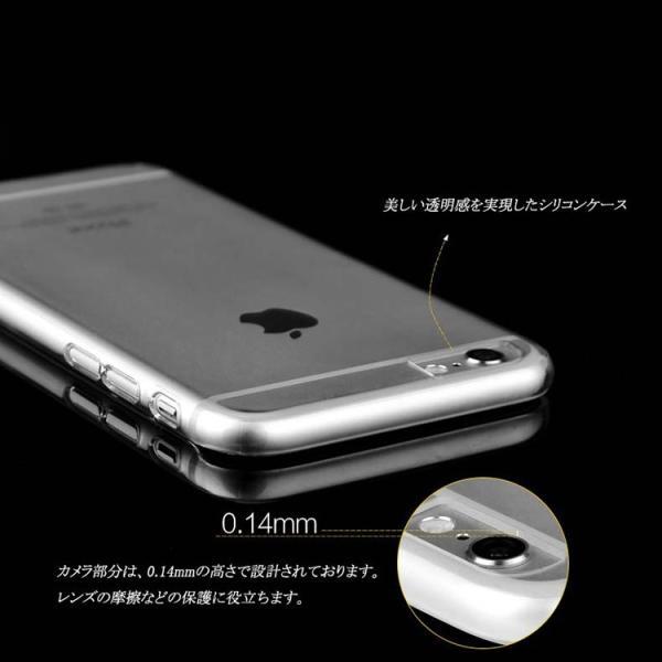超薄 スマホカバー iPhoneケース シリコンクリア シリコン クリア ケース アイホン6 6 6s plusアップル Made for iPod/iPhone/iPad 認定ケーブル 1.5M  セット|lcsime-shop|08