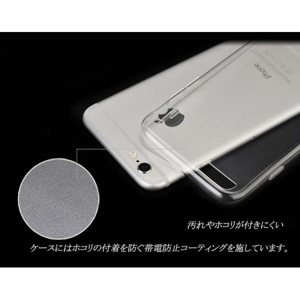 超薄 スマホカバー iPhoneケース シリコンクリア シリコン クリア ケース アイホン6 6 6s plusアップル Made for iPod/iPhone/iPad 認定ケーブル 1.5M  セット|lcsime-shop|09