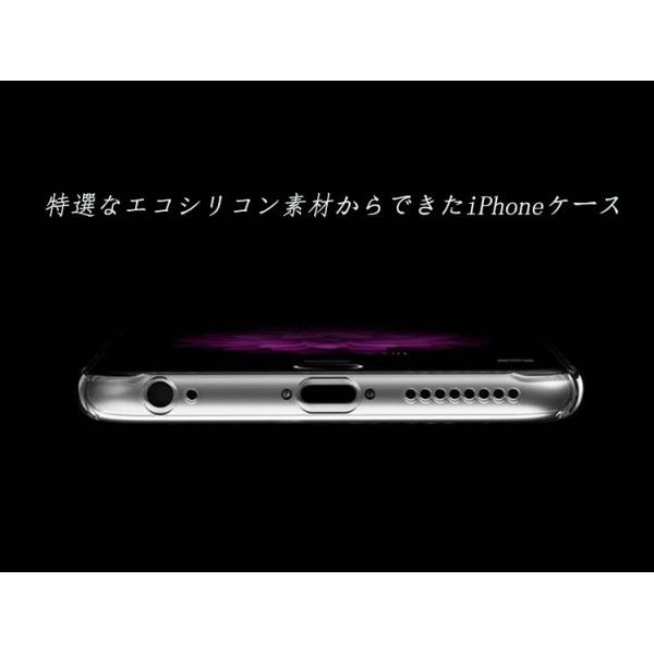 超薄 スマホカバー iPhoneケース シリコンクリア シリコン クリア ケース アイホン6 6 6s plusアップル Made for iPod/iPhone/iPad 認定ケーブル 1.5M  セット|lcsime-shop|10